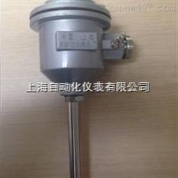 WRE2-240A防爆热电偶上海自动化仪表三厂