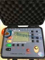 大地网接地电阻测试仪使用条件