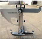 摆式仪标定-摆式摩擦系数测定仪图片