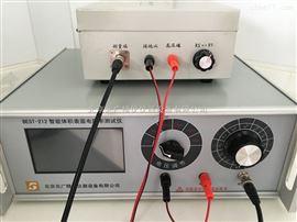 BEST-212GB/T2439-2001热塑性橡胶导电电阻率测定仪