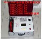 YBZZ-7003 3A直流电阻测试仪