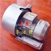 江蘇全風污水處理打氣高壓風機