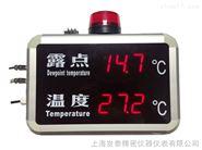 FT-TDW815B露点温度显示屏
