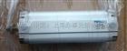 ADVUL-20-20-P-A-CT 德国费斯托FESTO现货销售,并提供完善解决方案