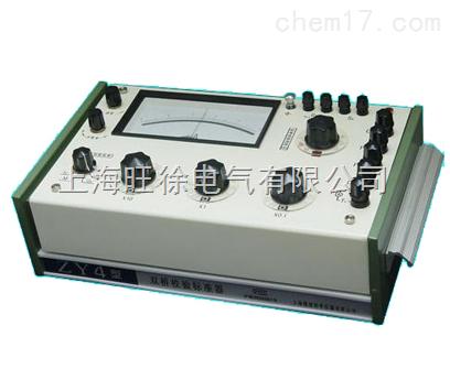 HD3395雙臂電橋校驗標準器