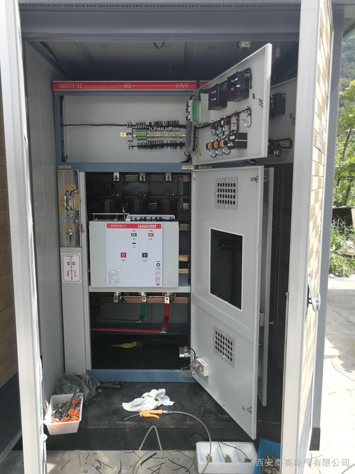 高压成套产品KYN28-12户内10kv铠装移开式高压开关柜配电柜设备