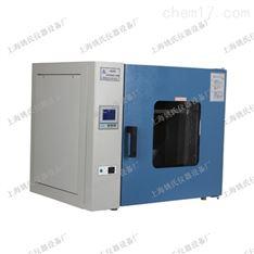 高温热风循环烘箱干燥箱