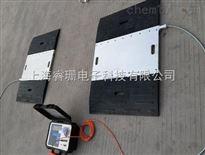 RS-L广东便携式轴重仪价格
