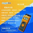 HP-FDG智能数字纸张水分仪/纸张纸板水分仪恒品生产