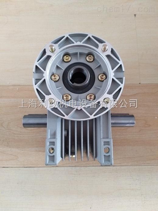 供应利政双轴RV063涡轮减速器 铸铁减速机