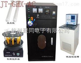 光化学反应仪JT-GHX-AC,光化学反应仪价格,深圳光化学反应仪生产厂家