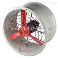 CBF-300 400 500 600 700mm防爆轴流风机380V|CBF-400/220V