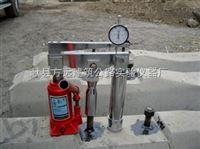 沧州方圆铁路混凝土道钉硫磺锚固强度试验仪