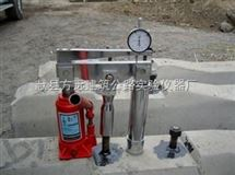 GT-80KN沧州方圆铁路混凝土道钉硫磺锚固强度试验仪