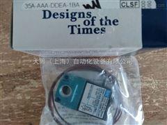 MAC电磁阀35A-AAA-DDEA-1BA