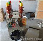 高壓開關zw8-12戶外柱上高壓真空斷路器