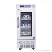 MBC-4V158医用血液保存箱