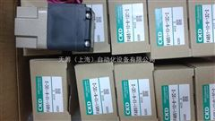 CKD电磁阀GFAB41-5-3-12HSN3