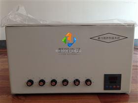 福州聚同*磁力搅拌恒温水浴锅EMS-20、一件代发