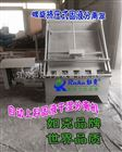 RKSF-40畜禽粪便污液进行分离的新型环保设备