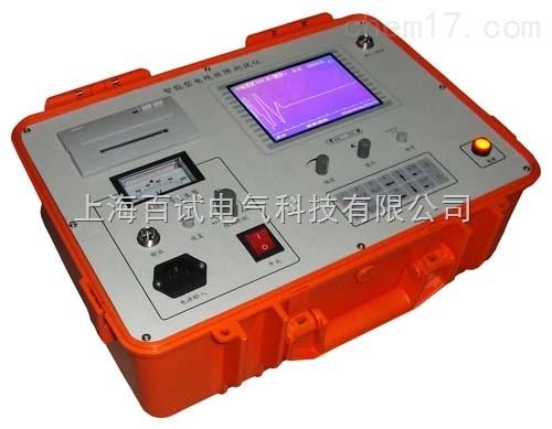 高压电缆故障测试仪出厂|价格