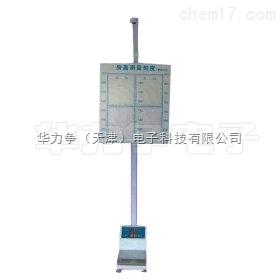 北京形体采集仪/山西身高体重摄像仪价格