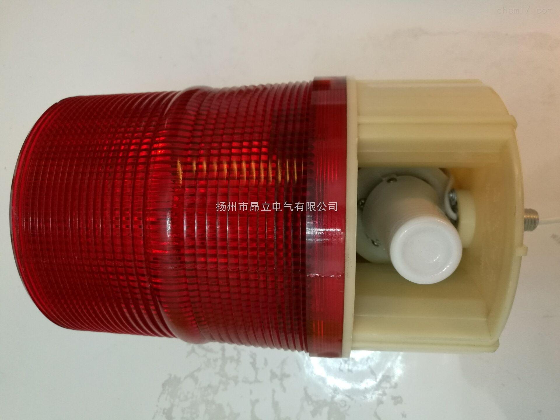 DWJ-10声光报警器参数