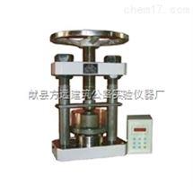 KFYP-50型岩石膨胀压力试验仪、岩石自有膨胀率生产销售