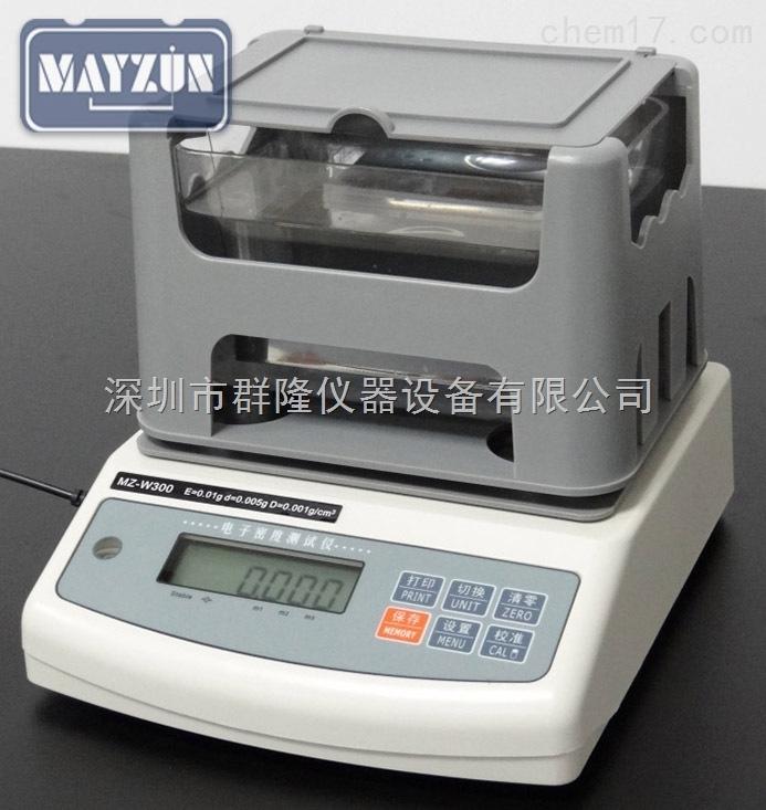 MZ-W600 木材密度检测仪、气干木材比重天平