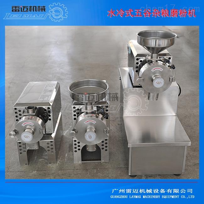 水箱+柜子一体水冷式五谷杂粮磨粉机,水冷磨粉机降温效果怎么样?