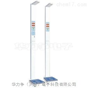 折叠身高体重测量仪现货供应/超声波体重秤价格批发