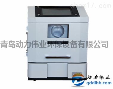 全自动萃取红外测油仪环保局动力SY6000A全自动油份测定仪生产厂家多少钱一台