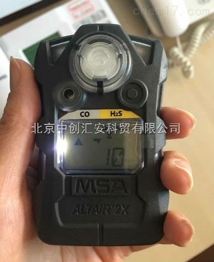 梅思安便攜式氨氣檢測儀全新天鷹2X
