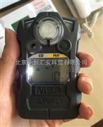 梅思安Altair2X便携式氨气检测仪10161499