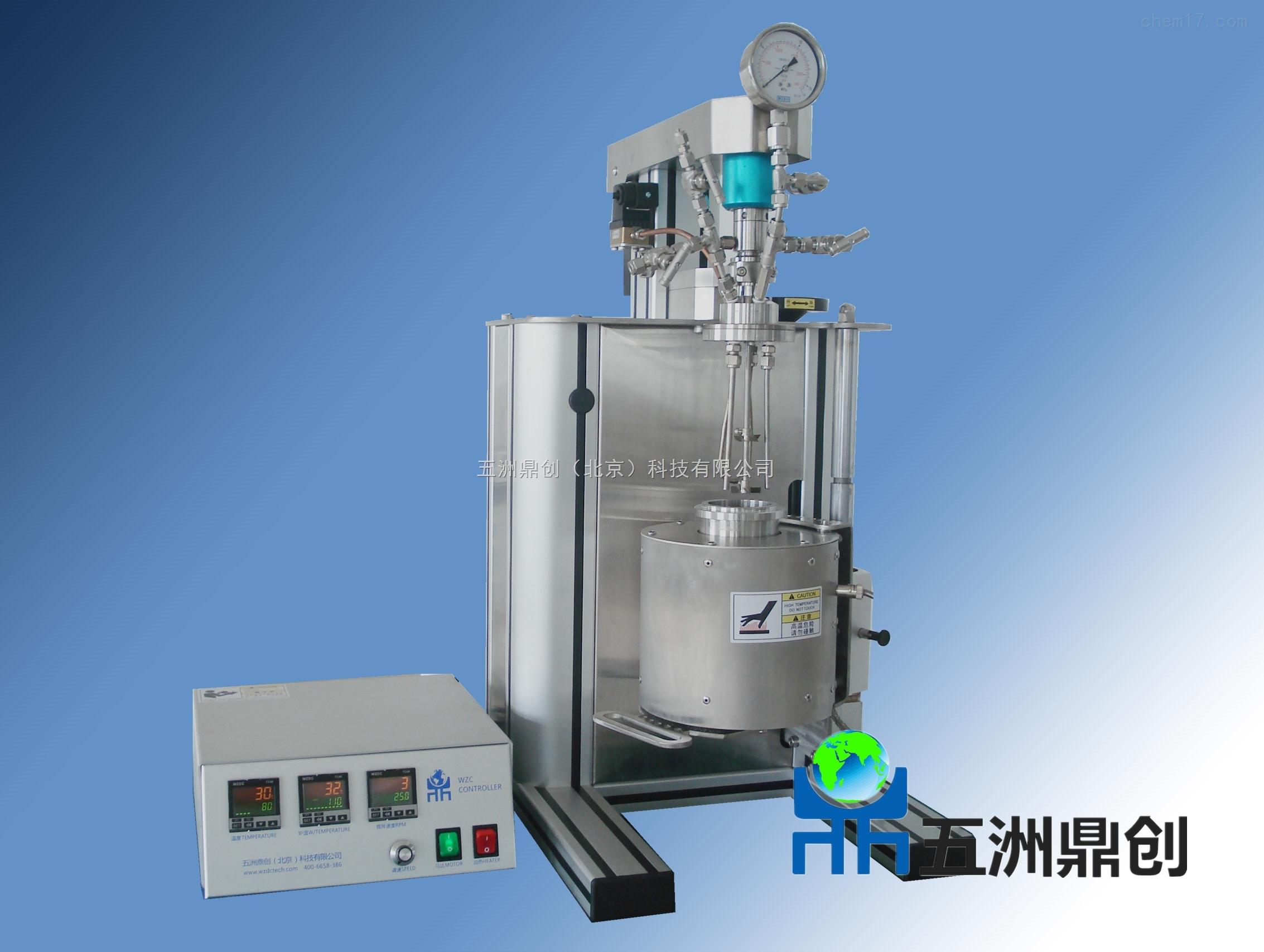 WZ100北京鼎创电加热不锈钢微型小型釜