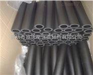 橡塑保温管厂家 知名品牌