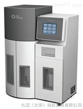 JM-SKD-3000free pron video凱氏定氮儀 JM-SKD-3000