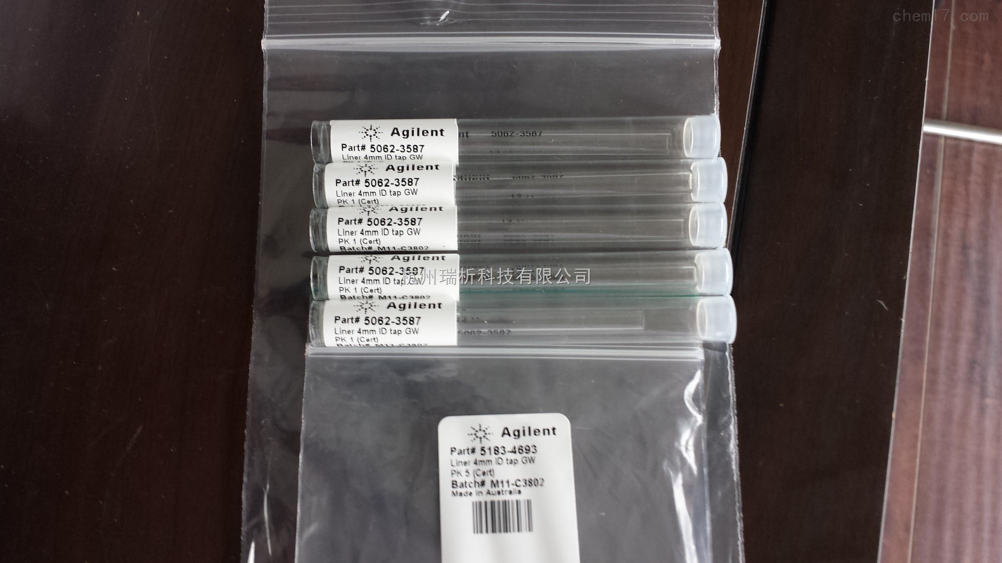 5183-4693色谱柱液相色谱柱5183-4693(5062-3587)衬管