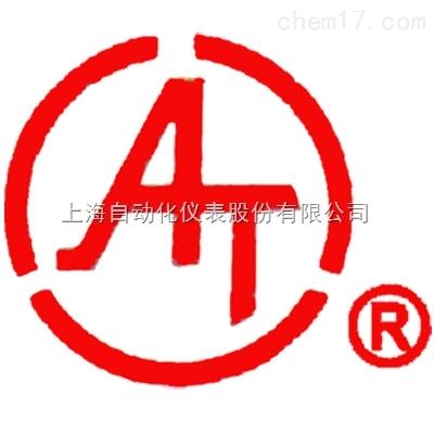 上海自动化仪表三厂