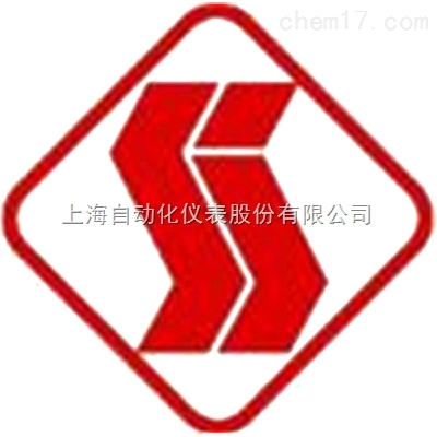 上海自动化九厂