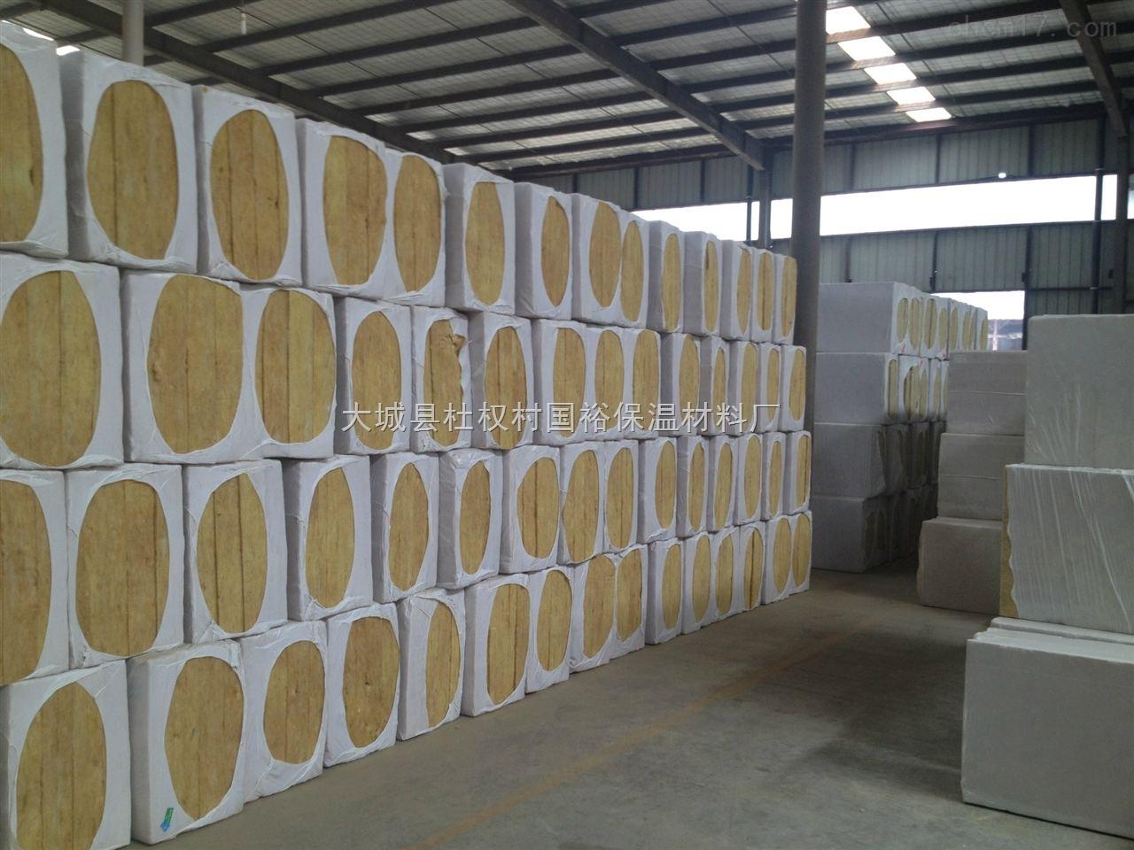 蚌埠市憎水外墙玄武岩岩棉复合板,外墙防水高强度岩棉复合保温板