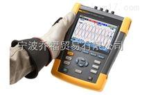 Fluke 435II-P/E/U/B系列高级三相电能质量分析仪