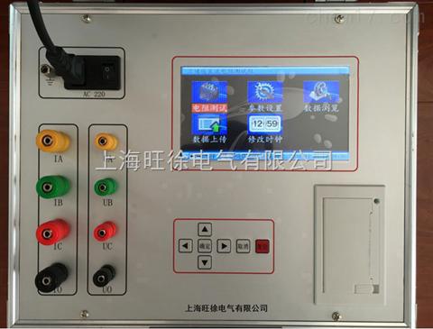 感性负载直流电阻测试仪供应