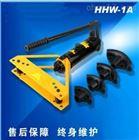 HHW-1A 手动弯管机定制