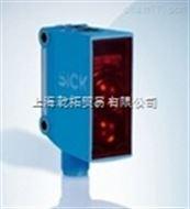 VTE18-4P4212西克(SICK)小型光電傳感器工作距離
