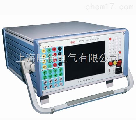 HN5043微机型继电保护测试仪(4个电压、3个电流)