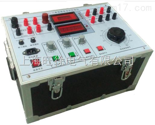 XGJB-Ⅱ型單相繼電保護校驗儀
