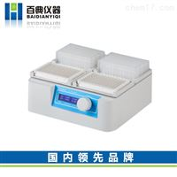MIX-1500微孔板孵育器