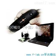偏光USB显微镜