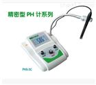杭州齐威PHS-25C微机型台式PH计
